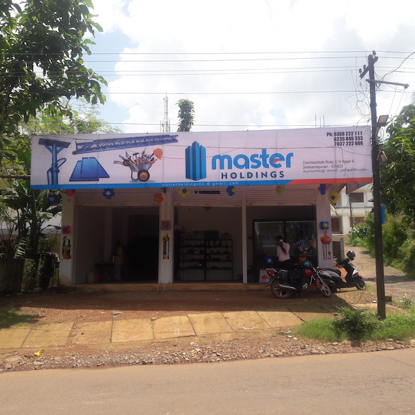Master Holdings